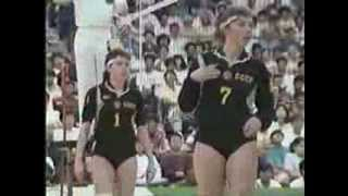 1989 Women`s Volleyball All Star vs USSR