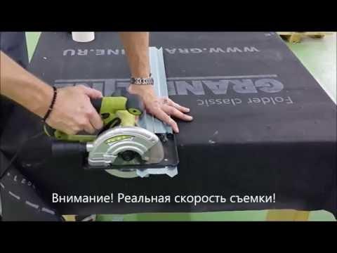 Как резать металлический штакетник
