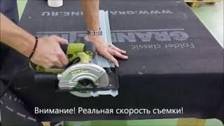 Как резать металлический штакетник(, 2016-06-17T13:58:52.000Z)