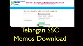 How to download telangana ssc memos 2020|How to download Telangana ssc results 2020 Bse telangana.