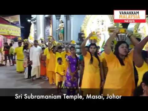 #Thaipusam2017: Sri Subramaniam Temple, Masai, Johor