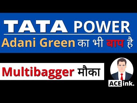 TATA POWER Share Adani Green का भी बाप है | Tata Power Share Multibagger | Aceink | Bharath Shankar