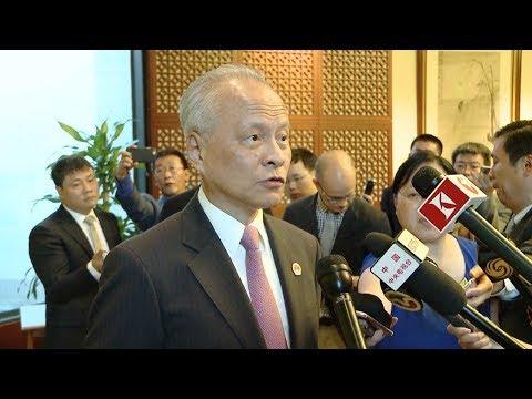 Ambassador: China hopes Trump's visit strengthens bilateral ties