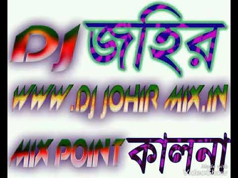Me.... Khilari Tu.... Anari (DJ JOHIR).15...
