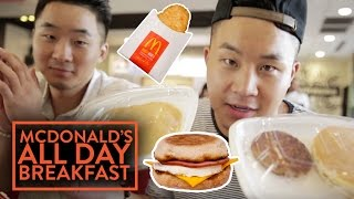 FUNG BROS FOOD: McDonald