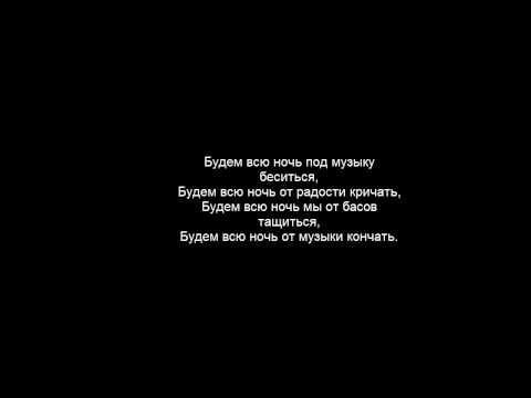 Клип Александр Пистолетов - Будем всю ночь