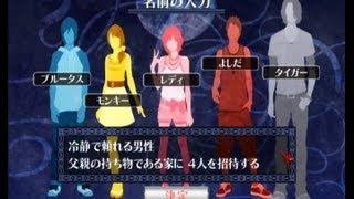 【実況】イケニエノヨルをツッコミ実況part1