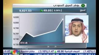 القطاع العقاري السعودي يرتفع 46% منذ بداية العام الجاري