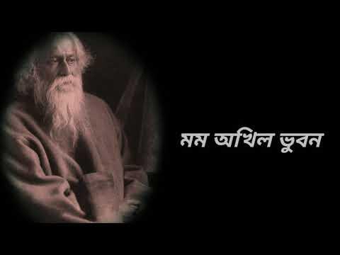 tumi-robe-nirobe-||-shaan-||-rabindra-sangeet-||-what's-app-status-||-payan's-creation
