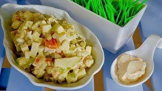 Салат «А-ля Оливье»  Все новое хорошо забытое старое. Салат с картофелем, яйцом, марковью и огурцами