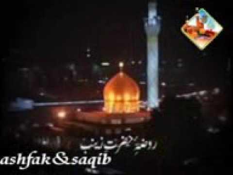 Rab Khair Kare