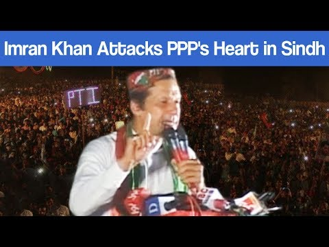 Imran Khan Attacks PPP's Heart in Sindh - Massive Jalsa in Kandh Kot