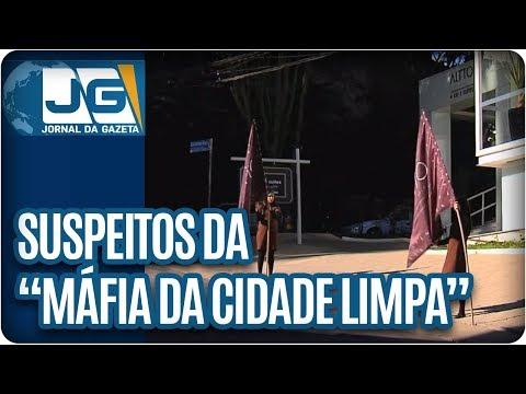 """Corregedoria do Município vai ouvir fiscais suspeitos de envolvimento na """"Máfia da Cidade Limpa"""""""