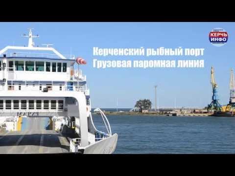 Паромы в Крым: мнение дальнобойщиков без купюр