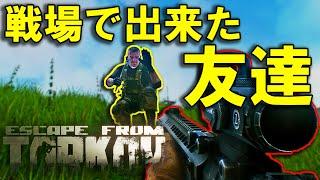【EFT】Ep.08-ゆっくりさんのタルコフ戦記/Escape from Ta…