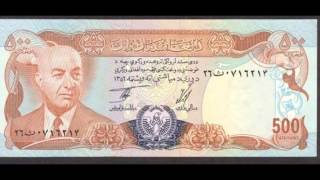 Currencies of the world: Republic of Afghanistan; Afghan Afghani (1977)