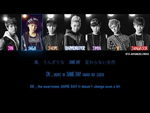 BTS (防弾少年団) – NO MORE DREAM (Japanese Ver.) Lyrics [Kan|Rom|Eng] [Color Coded]