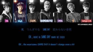 Video BTS (防弾少年団) – NO MORE DREAM (Japanese Ver.) Lyrics [Kan|Rom|Eng] [Color Coded] download MP3, 3GP, MP4, WEBM, AVI, FLV Januari 2018