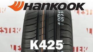 Hankook Kinergy Eco K425 летние шины ➨ ОБЗОР Lester.ua