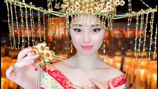 [ASMR] Chinese Empress Gets You Ready Roleplay