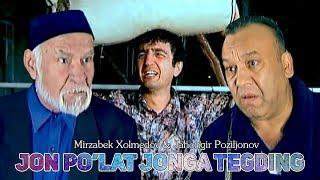 Mirzabek Xolmedov & Jahongir Poziljonov - Jon Po'lat jonga tegding