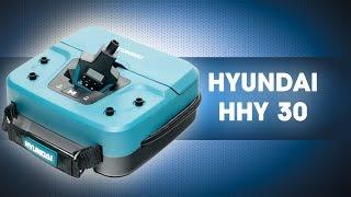 Автомобильный компрессор HYUNDAI HHY 30 смотреть