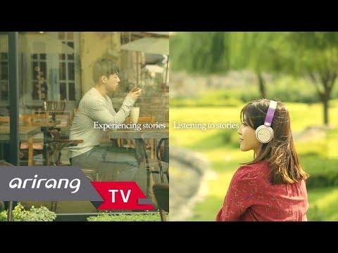 [Arirang TV] A Journey To Cherish Gyeonggi-Do