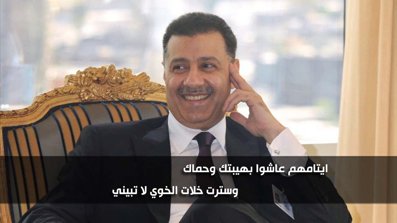 اهداء للأمير عبدالعزيز بن عبدالله آل سعود كلمات سعد العتيبي اداء