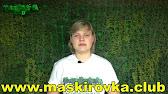 Стас Трифонов - YouTube