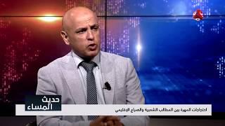 هل نجح المبعوث الاممي في تهيئة الظروف لاستئناف المفاوضات اليمنية   حديث المساء
