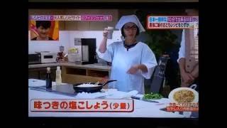 ヒルナンデスで放映された、くわばたりえのご飯でおとものレシピをダイ...
