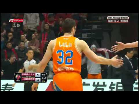 xinjiang VS Shanghai Sharks 1/9/18