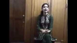 Tamil Song Kangal Irandal