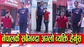 नेपालकै सबैभन्दा अग्लो व्यक्ति पहिलो पटक मिडियामा । Rajan Adhikari- Nepali Tallest Man Interview