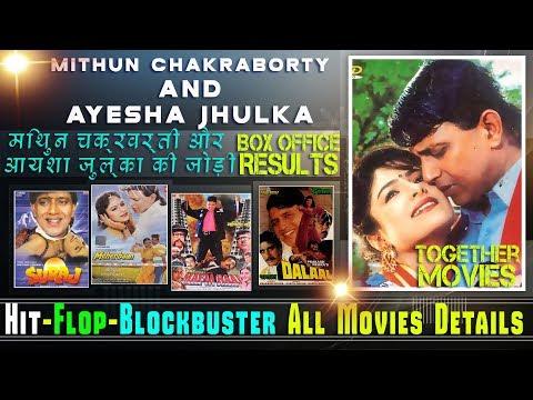 Mithun Chakraborty and Ayesha Jhulka Together Movies | Mithun and Ayesha Jhulka Hit and Flop Movies