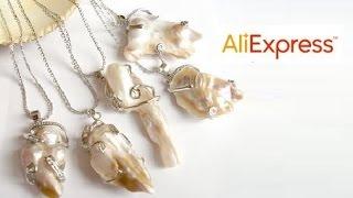 Видео-обзор с Aliexpress - Ожерелье с подвеской из нерождённого жемчуга