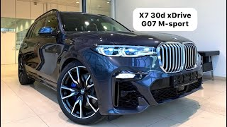BMW X7 G07 30d xDrive M-sport 2019