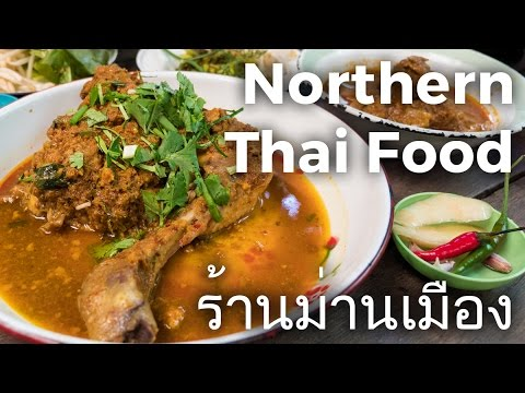 Insanely Good Northern Thai Food in Bangkok at Man Muang (ร้านม่านเมือง)