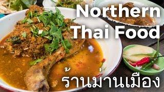 Insanely Good Northern Thai Food in Bangkok at Man Muang (ร้านม่านเมือง)