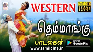 western themmangu songs | Music Box
