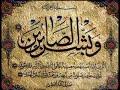 ايات حرق الجن العاشق وخادم السحر   خالد الحبشي