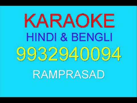 Bajlo Tomar Alor Benu Karaoke by Ramprasad 9932940094