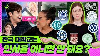 """""""한국은 왜 서울에 집착해요?"""" 외국…"""