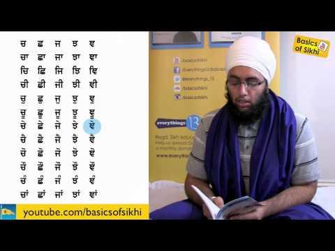 Gurmukhi #12 - Full Muharni of 35 Punjabi Akhars