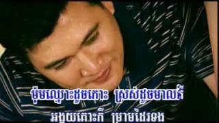 បុប្ផាក្បាលកោះ,ណូយវ៉ានណេត,bopha kbalkos,noy vannet,khmer song
