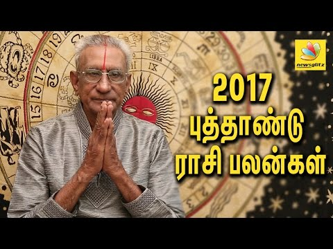 New Year Rasi Palan 2017 by Kaliyur Narayanan | Tamil Astrology | Viruchiga, Kanni, Rishaba, Meenam