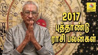 New Year Rasi Palan 2017 by Kaliyur Narayanan | Tamil Astrology | Viruchiga, Kanni, Rishaba, Meenam thumbnail