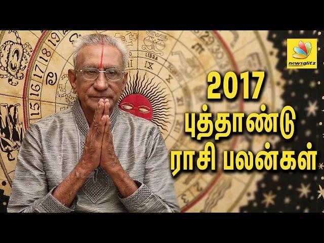 New Year Rasi Palan 2017 by Kaliyur Narayanan | Tamil Astrology | Viruchiga, Kanni, Rishaba, Meenam