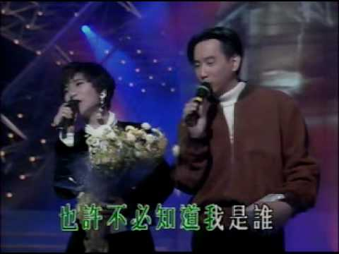 Polygram Superstar Karaoke