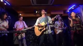 石田洋介 with THE GOT KNEED STONEライブ後半(2017-09-22 THE SHOJIMARU)